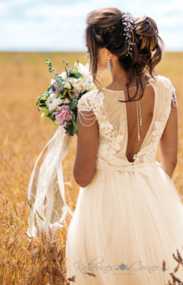katherines corner wedding shop